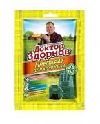 Доктор Здорнов для компоста 70 гр