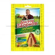 Биорепарат для дачных туалетов и выгребных ям Доктор Здорнов 75г