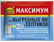 Максимум для септиков и выгребных ям 100 г