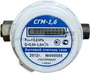 Счетчик газа СГБМ-1,6 (Орел) уп.10шт.