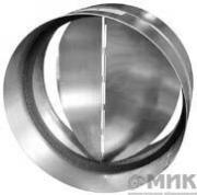 Клапан обратный Арктос RSK 630