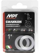 """Прокладка силиконовая пищевая MPF 1"""" 2 шт."""