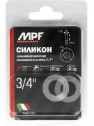"""Прокладка силиконовая пищевая MPF 3/4"""" 2 шт."""