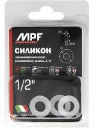 """Прокладка силиконовая пищевая MPF 1/2"""" 3 шт."""