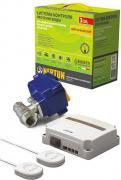 Система защиты от протечек Neptun neptun010