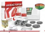 Комплект системы защиты от протечек воды Аквасторож ТН01 «Классика 2*15 4д»