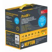 Система защиты от потопа Neptun Bugatti ProW 3/4