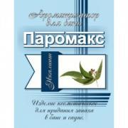 Ароматизатор для хаммама Паромакс «Эвкалипт», 5 л