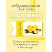 Ароматизатор для хаммама Паромакс «Лимон», 5 л