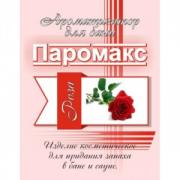 Ароматизатор для хаммама Паромакс «Роза», 5 л