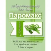Ароматизатор для хаммама Паромакс «Кипарис», 5 л