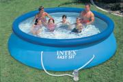 Бассейн Intex Easy Set 28158, 457x84cm, 9792л, фильтр-насос 2006л/ч Синий