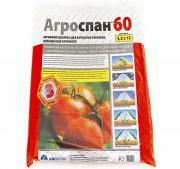 Укрывной материал полотно Агроспан У-60 (4,2х12) 1012 12 х 4,2 м