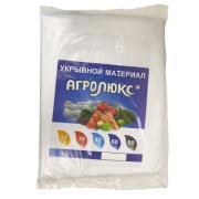 Укрывной материал полотно Livada Агролюкс 60 09063/10 10 х 3,2 м