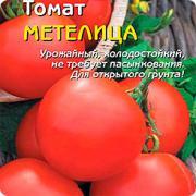 Семена Томат Метелица, 20 шт, Плазмас
