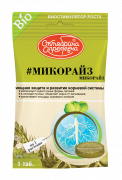 #Микорайз, Октябрина Апрелевна