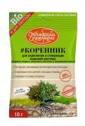 #Коренник био препарат для корней, Коренник СП, Октябрина Апрелевна