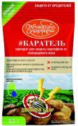 #Каратель от колорадского жука, ВДГ, Октябрина Апрелевна