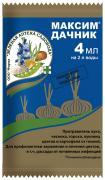 Средство защиты растений от болезней Зеленая аптека садовода НК000221 Максим Дачник 4 мл