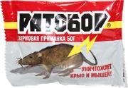 Ратобор-зерновая приманка 100г. Готовая приманка для уничтожения крыс и мышей.