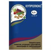 Средство защиты растений от болезней Зеленая аптека садовода 141090 Купролюкс 6,5 г