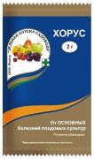 Средство защиты растений от болезней Зеленая аптека садовода НК031915 Хорус 2 г