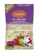 #Гамаир защита от бактериозов (Гамаир, ТАБ), Октябрина Апрелевна
