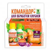 Набор для обработки картофеля Командор + Энерген АКВА 2х25мл, Грин Бэлт