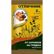 Средство для борьбы с сорняками Зеленая аптека садовода Отличник НК000259 2 мл