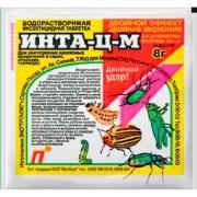 Средство для защиты от комплекса вредителей Зеленая аптека садовода Инта-Ц-М НК384278 8 г