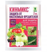 """Жидкость Грин Бэлт """"Кинмикс"""" от колорадского жука и гусениц, ампула 2 мл, 01-683"""