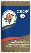 Средство защиты растений от болезней Зеленая аптека садовода НК000224 Скор 1 мл