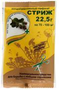 Средство для борьбы с сорняками Зеленая аптека садовода Стриж 193571 22,5 г