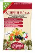 Агропрепараты и удобрения Октябрина Апрелевна Алирин-Б 20 таблеток (50)