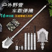 Многофункциональная лопата для выживания 19-в-1, GBC-25A