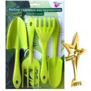 Набор садовых инструментов салатовый