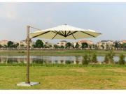 Садовый зонт GardenWay A002-3000 Кремовый [A002-3000]