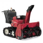 Снегоуборщик бензиновый гибридный HSM 1380 IE HSM1380IE