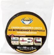 """Лента самоклеящаяся """"Aviora"""", армированная, цвет: черный, 3 мм х 50 мм х 15 м"""