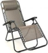 Кресло-шезлонг складной 178*65*98 272-019