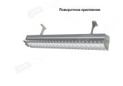 Светодиодный светильник L-industry 60 Turbine
