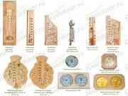 Термометр для сауны, основа - дерево 104х370 мм (Тс №3)