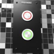 Панель под кнопки подачи пара для парогенераторов Паромакс NEO-Интеллект, под 2 кнопки