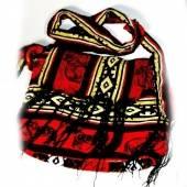 1 Сумка перуанская из ткани купить из Южной Америки