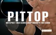 PitTop Подарочный сертификат на 7 000 руб.