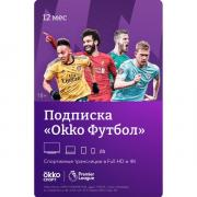 Онлайн-кинотеатр Okko Футбол