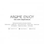 Подарочный сертификат Arome Enjoy - 1000