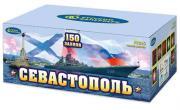 Русский фейерверк Севастополь
