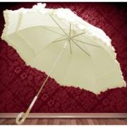 Зонт-трость (бежевый)