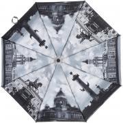 Складной зонт «Исторический центр Петербурга» (автомат)